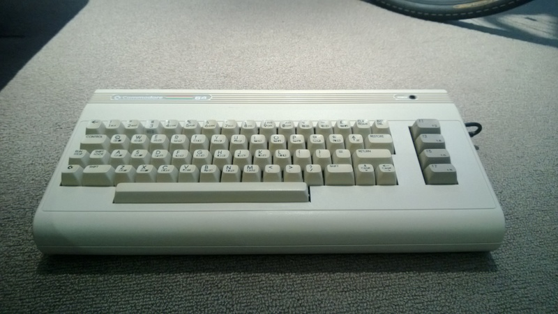 C64 after